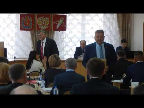 42-я сессия городского Совета депутатов V созыва