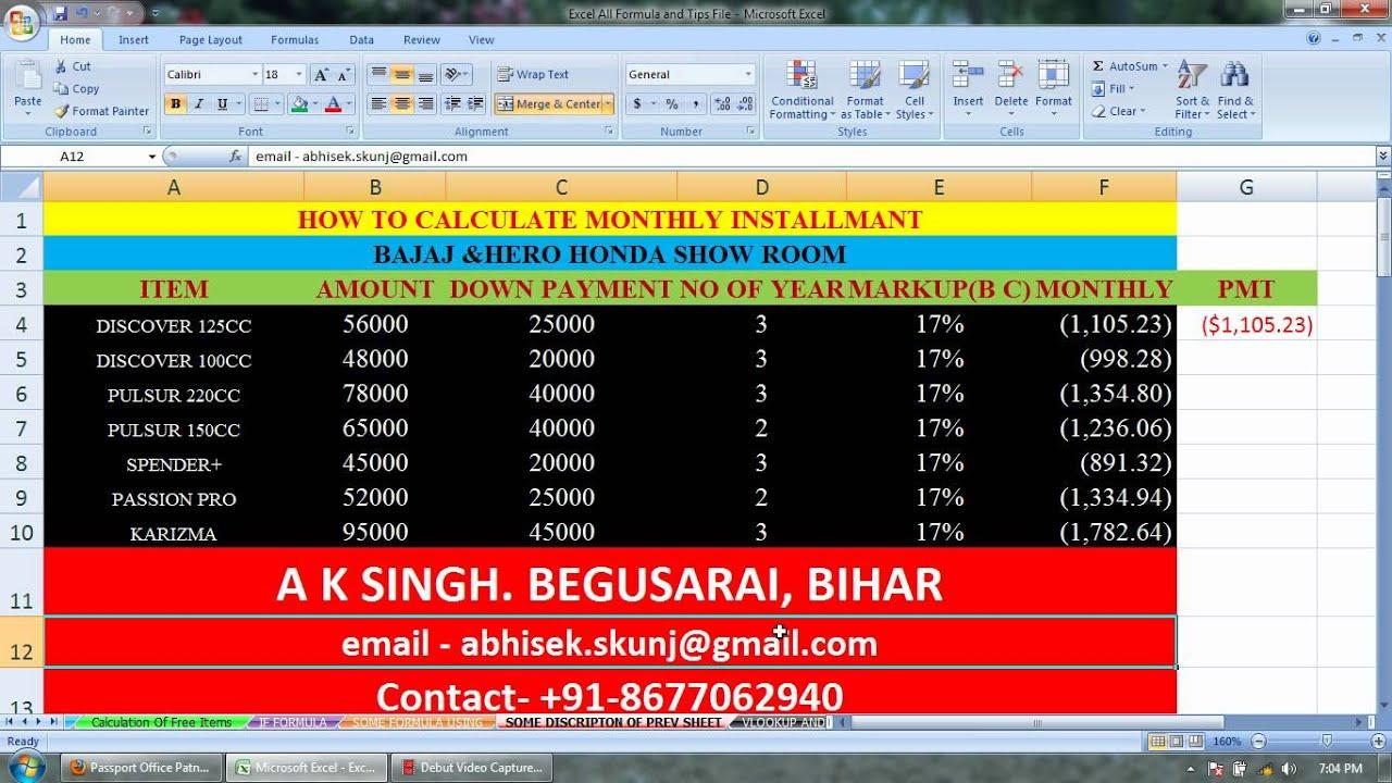 ms excel vlookup formula pdf