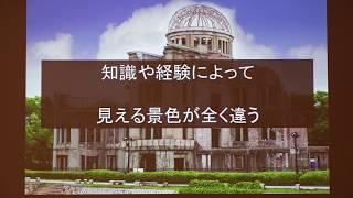 日本地球惑星科学連合大会 2019年度動画
