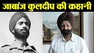 1971 Longewala battle के हीरो Brigadier Kuldip Singh Chandpuri की Biography | वनइंडिया हिंदी
