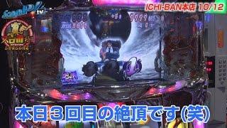 真・スロ番〜極み〜season2 vol.82