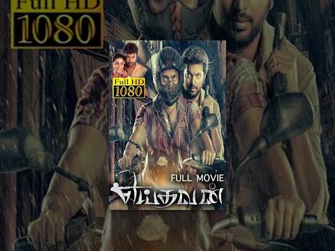 Yeidhavan Latest Full HD Movie -...