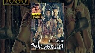 Yeidhavan Latest Full HD Movie - Kalaiyarasan, Satna Titus, Vela Ramamoorthy | Sakthi Rajasekaran
