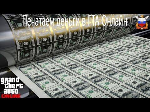 ПОЛНЫЙ ОБЗОР ОБНОВЛЕНИЯ БАЙКЕРЫ В ГТА 5 (DLC) - GTA 5 ONLINE #134