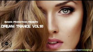 Dream Trance Vol.18 (Best of Vocal Trance 2013)