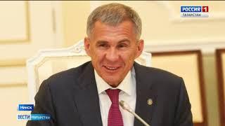 Перспективные направления сотрудничества между Татарстаном и Белорусью обсуждали сегодня в Минске