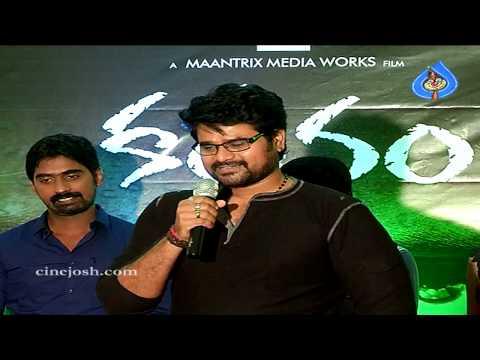 Kadhanam Movie 1st Look Launch- Ranjith,...