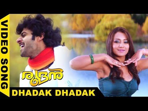 Rudran (Bujjigadu) Malayalam Movie Songs   DHADAK DHADAK Video Song   Prabhas   Trisha   Sanjana