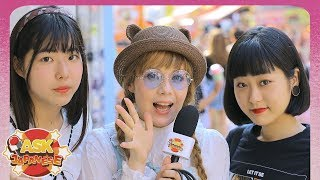 MEN: HOW TO BE POPULAR WITH GIRLS IN JAPAN: THEIR VOICES
