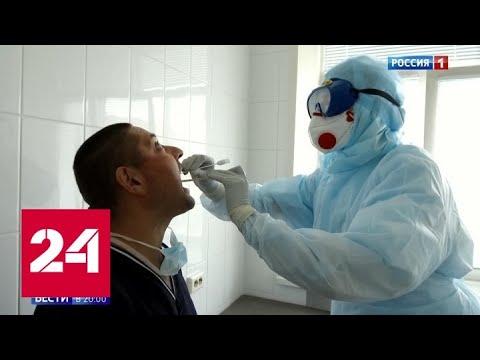 Ситуация в Северной Осетии и Воронеже: рост заболевших и вспышка COVID-19 в больнице - Россия 24