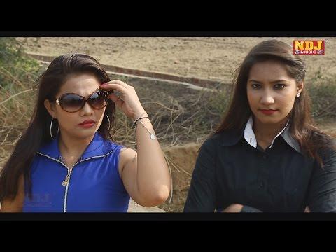 मेरे माँ बाप की लाडली | 2016 New Haryanvi Song | Lasi Mangan Aave | Vicky Bisla , Krishan Chouhan