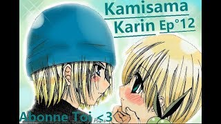 Video Kami chama Karin 12 Vostfr download MP3, 3GP, MP4, WEBM, AVI, FLV Mei 2018