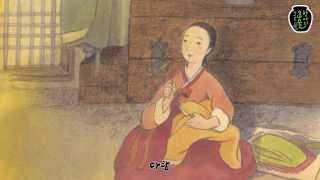아람 전래동화 요술항아리 -  효녀 심청(한글 애니메이…