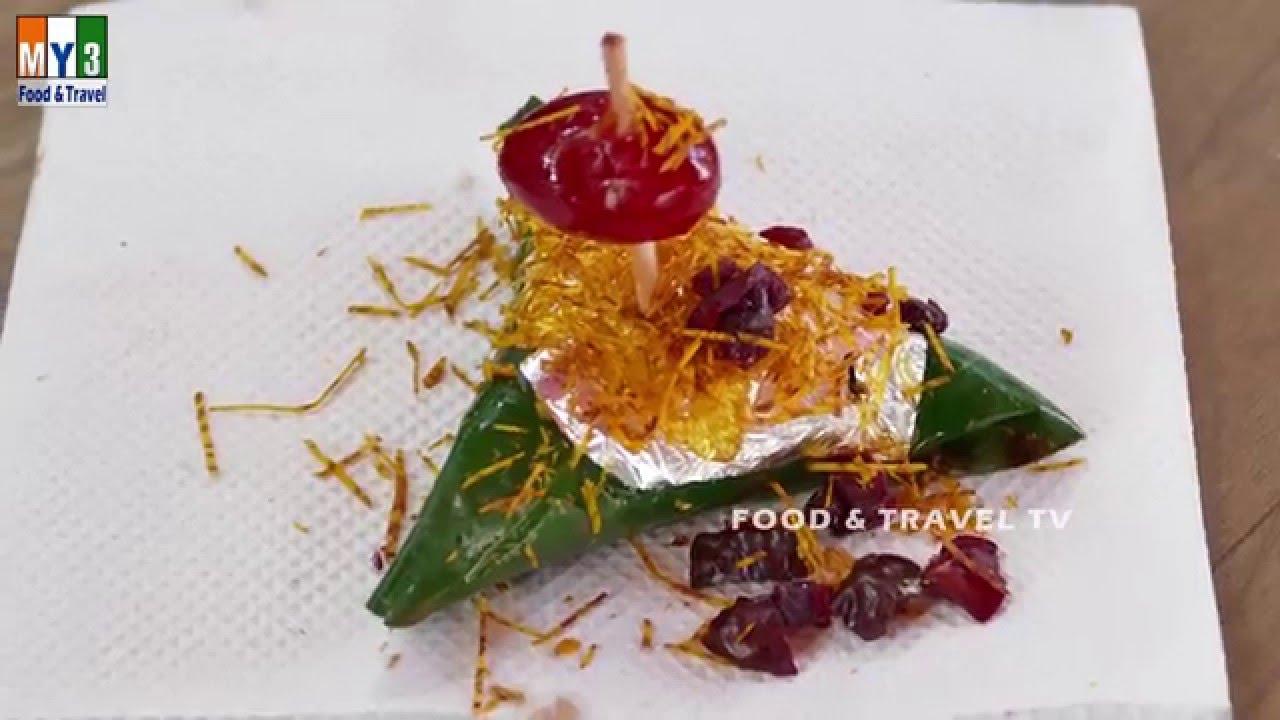 Sweet Paan Hyderabadi Street Food 4k Videos Youtube
