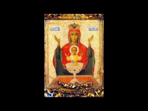 Молитва Пресвятой Богородице о помощи в любых делах