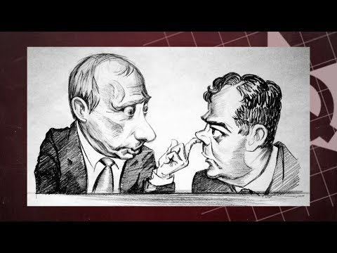 Регуляторная гильотина. Путин поручил, Медведев исполнил. Законы СССР