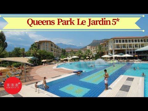 Queens Park Le Jardin 5* (Турция/Кемер/Кириш) - обзор отеля и отзывы. ОТДЫХ в ТУРЦИИ