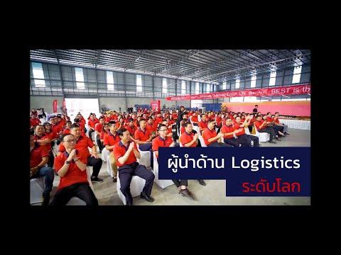 BEST EXPRESS THAILAND