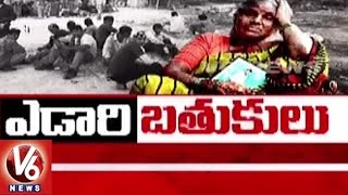 Special Story On Telangana Gulf Victims   Spotlight   V6 News
