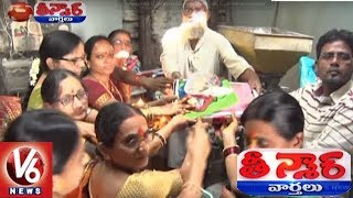 Some Peoples Fallows Formalities Trends In Festivals At Adilabad | Teenmaar News | V6 News