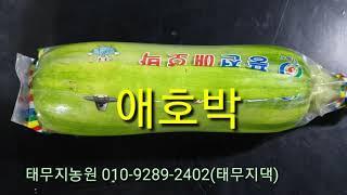 2020.3.18(3월셋째주)친환경농산물꾸러미 메뉴소개