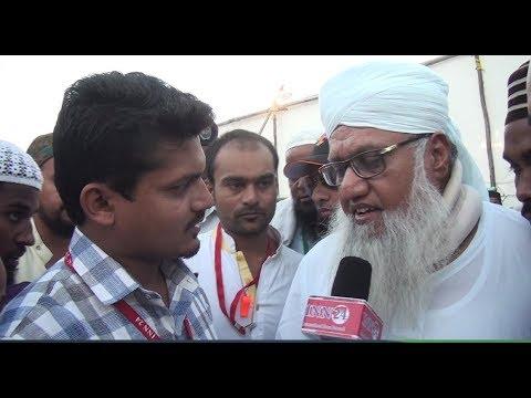 INN24 NEWS:Exclusive Interview Maulana Sajjad Nomani In Nagpur