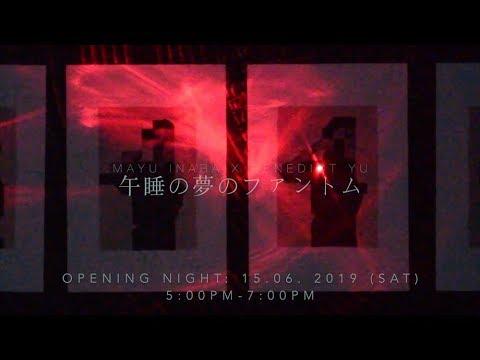 Ginza Tokyo Duo Exhibition