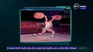 تحت الأضواء - محمود محجوب رئيس اتحاد رفع الأثقال يحكي قصته مع