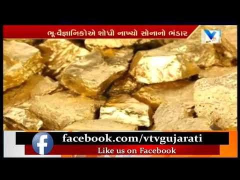 Gold reserves of 11.48 Crore Ton Found from Banswara, Rajasthan   Vtv News