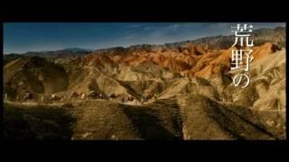 『女と銃と荒野の麺屋』/9月17日(土)より全国順次公開 公式サイト:http://www.kouya-menya.jp ロングライド 配給 (C)2009, FILM PARTNER(2009)INTERNATIONAL,...