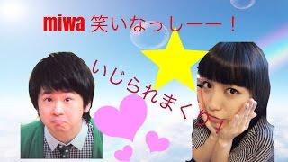 miwa 新曲 ONENESS from SCHOOL OF LOCK https://youtu.be/kE61E95fuTg ...