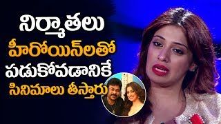 Raai Laxmi Casting Couch comments on Producers | Actress Laxmi Rai | Latest film news