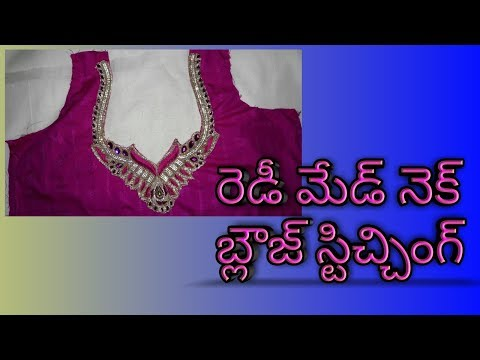 Ready made model neck blouse stitching in Telugu