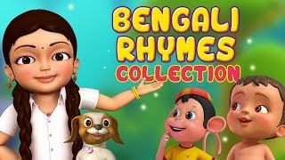 I Love My School & much More Bengali Rhymes for Children | Infobells