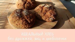 Творожный хлеб | Простой рецепт без дрожжей и яиц