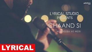 Chand Si Mehbooba - Lyrical Video - Unplugged Cover | Vivek Singh | Sharad | Jugal