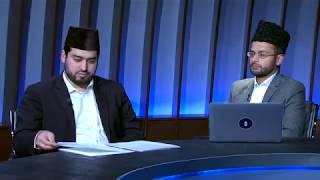 Glaubensfragen | Ramadan Spezial Teil 2