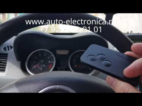 Потеря всех всех ключей Renault Megane 2 2007 г.в,прописать ключ карту, Раменское, Жуковский, Москва