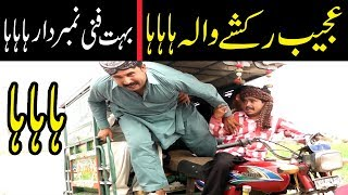Ajeeb Rikshay wala bahot funny Number Daar By You TV HD