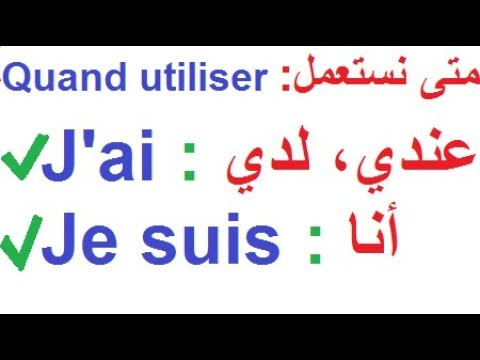 Learn French easily for beginners: When to use  je suis, j'ai