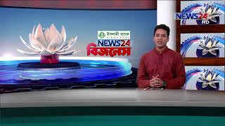 NEWS24 বিজনেস at 11pm Business News on 17th June, 2018 on News24