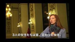 フランス国立リヨン歌劇場 「ホフマン物語」 パトリツィア・チョーフィからメッセージが到着