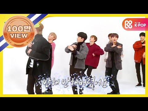 (Weekly Idol EP) SEVENTEEN 'AJU NICE' Magical Choreography [셉틴의 '아주 NICE'한 심쿵 유발 마법의 안무]