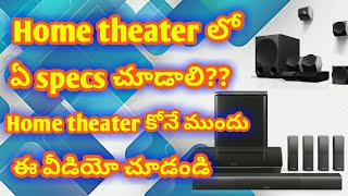 home theaters in india| home theaters |sony home theaters | top home theaters| home theaters 2017 |