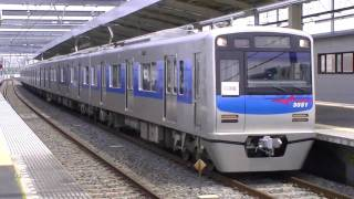 京成電鉄3050形 「成田スカイアクセス」試運転 thumbnail