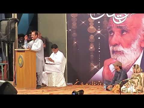 Abdullah Abid Karachi Arts Council