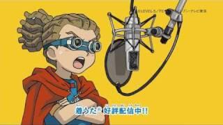 イナズマイレブン Inazuma Eleven - Mata ne no Kisetsu + Bokura no Goal CMs