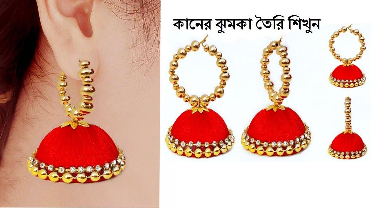 Beautiful Silk Thread Earrings Bangles Jhumkas Hoop Style