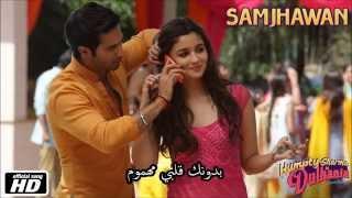 samjhawan   Humpty Sharma Ki Dulhania  مترجمه