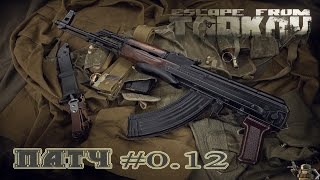 Low FPS - Game questions - Escape from Tarkov Forum